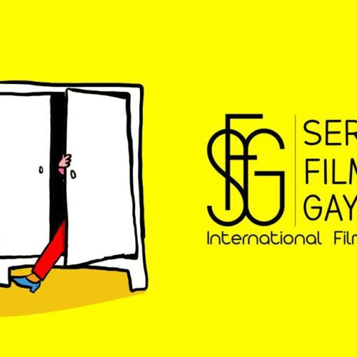 Festivalul Internațional de Film Serile Filmului Gay 2017